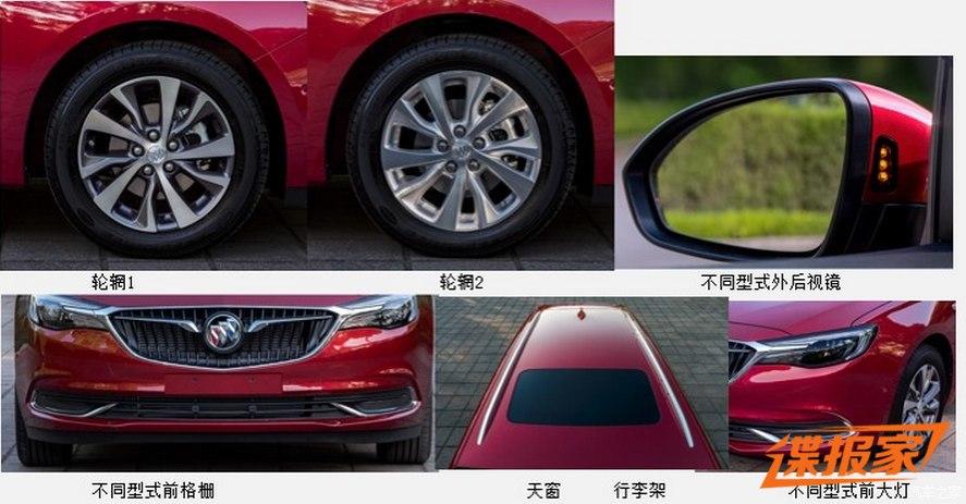 2015 - [Buick] Excelle GT AHR0cDovL3FuLnd3dzIuYXV0b2ltZy5jbi93YXRlcm1hcmsucG5n