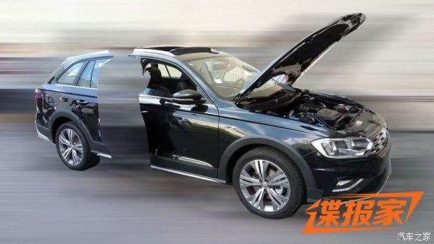 [Volkswagen] Bora (Chine) - Page 2 AHR0cDovL3FuLnd3dzIuYXV0b2ltZy5jbi93YXRlcm1hcmsucG5n
