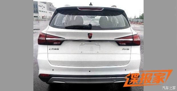 荣威RX3或于成都车展首发