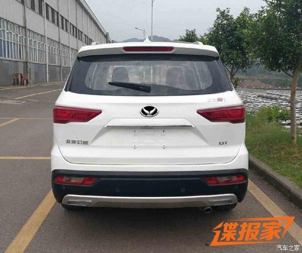 7座中型SUV/下半年上市 曝幻速S7申报图