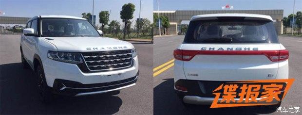 外观造型硬朗 昌河全新SUV申报图曝光