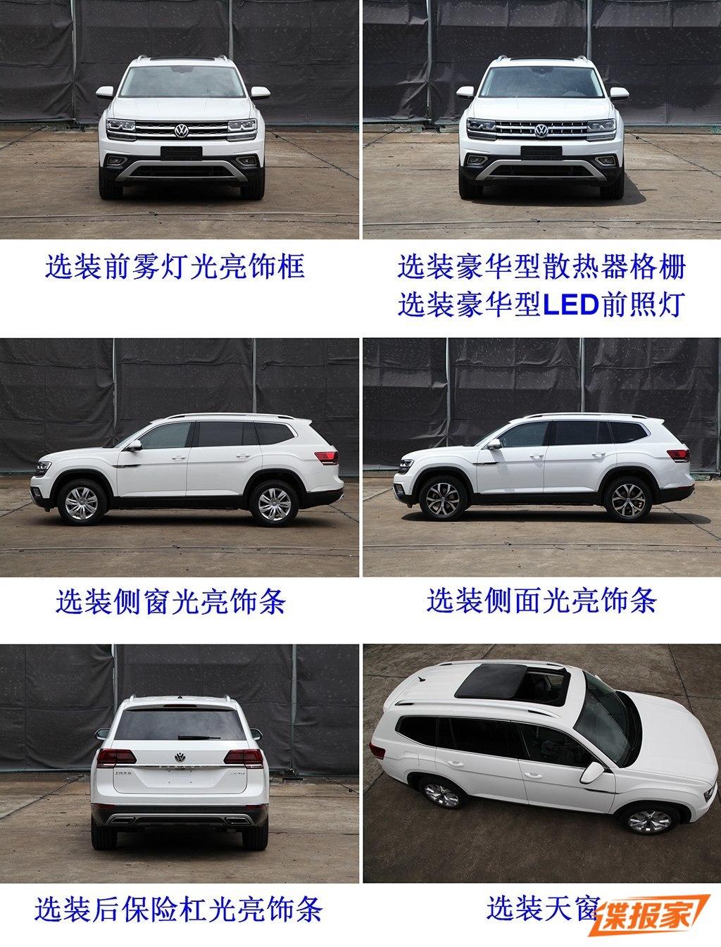 2017 - [Volkswagen] Atlas / Teramont - Page 5 AHR0cDovL3FuLnd3dzIuYXV0b2ltZy5jbi93YXRlcm1hcmsucG5n